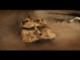 Танк Т 90 СМ Прорыв