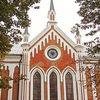 Органные концерты в церкви св. Екатерины |Казань