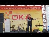 Олег Кваша.Колпино