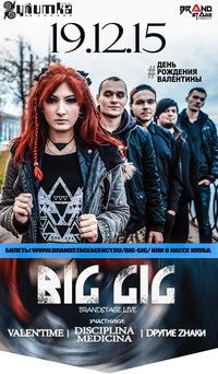 BIG GIG *19 декабря* СПб, Улитка На Склоне
