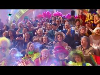 Наташа Королёва и все звёзды - Надежда (Старые песни о главном 3) (1997)