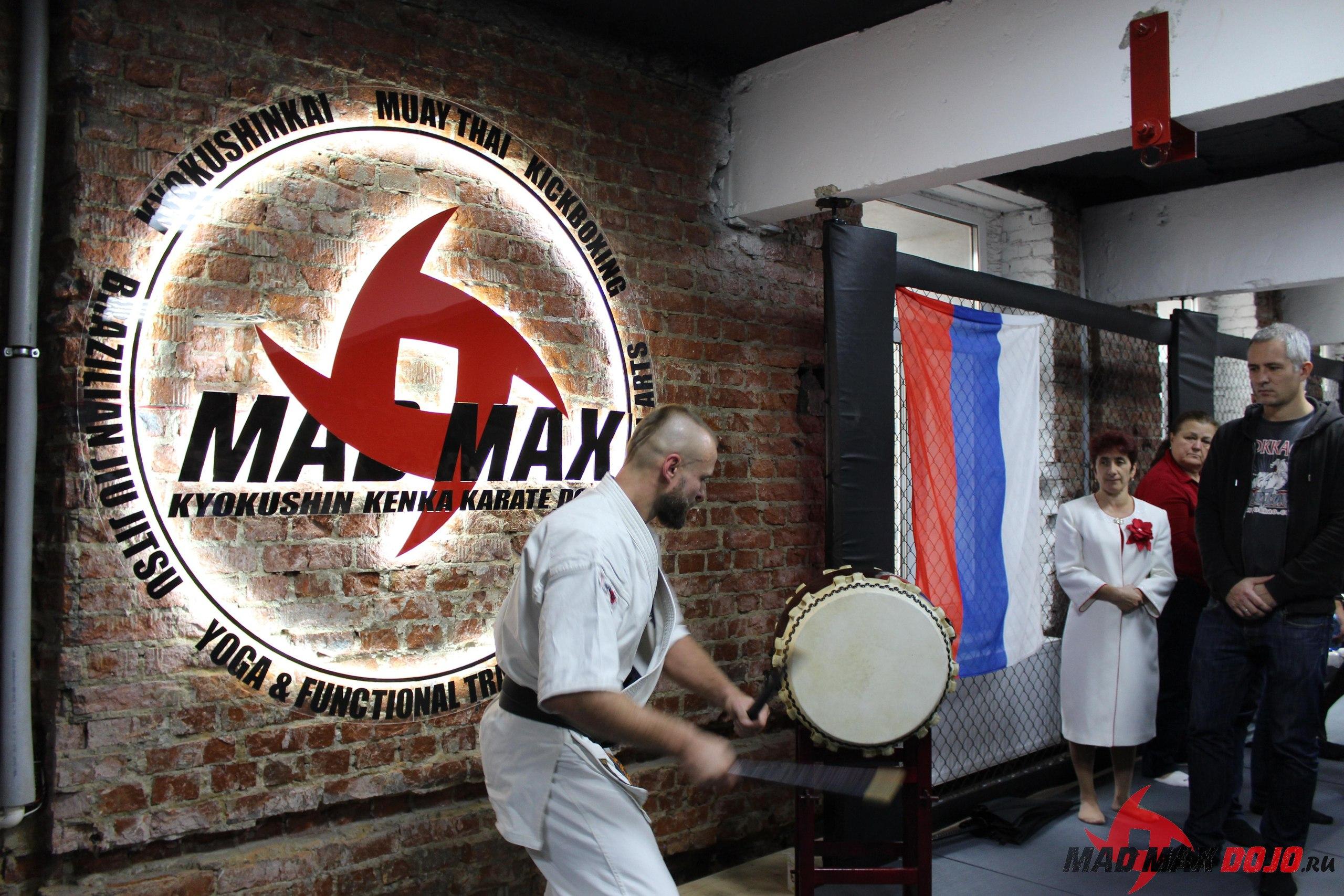 открытие зала mad max dojo