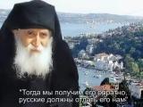 Война которая скоро начнётся. Пророчества старца Паисия Святогорца - YouTube (480p)