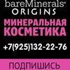 bare Minerals id bareminerals косметика США