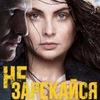 Русские фильмы про любовь