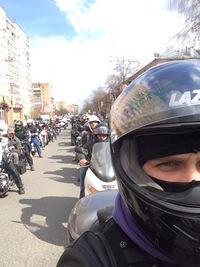Рома Морозов