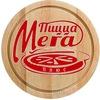 ПИЦЦА МЕГА плюс- доставка пиццы в Калининграде.