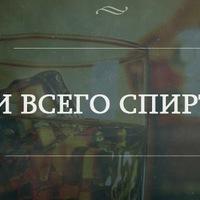 Анкета Петр Евсеев