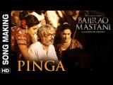 Как снимался клип на песню #Pinga из фильма