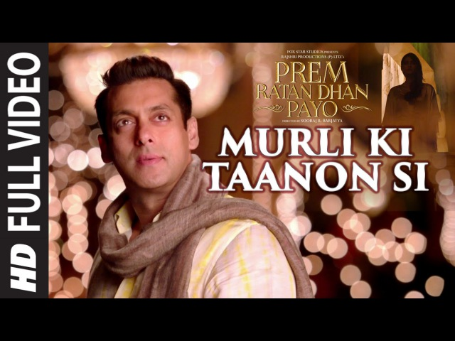 Murli Ki Taanon Si Video Song | Prem Ratan Dhan Payo | Salman Khan, Sonam Kapoor