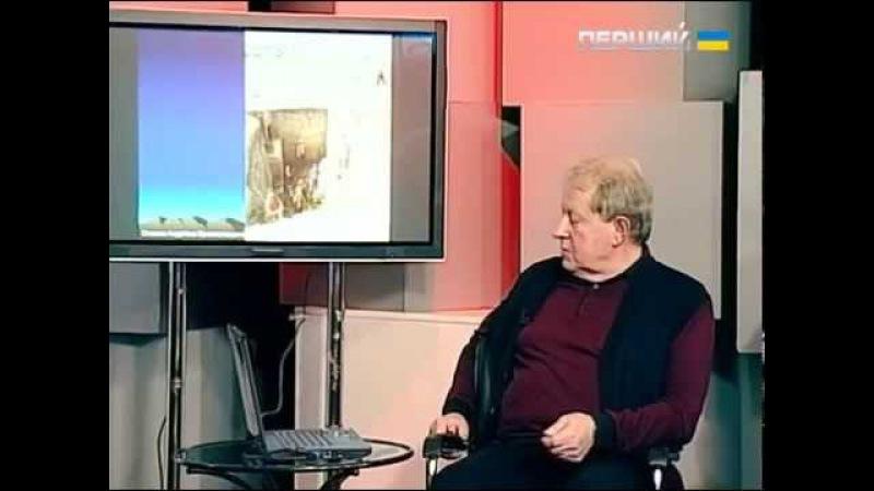 Лекція Леоніда Залізняка Первісна історія України