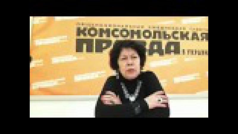 экстрасенс Ильмира Дербенцева, как защитить детей?