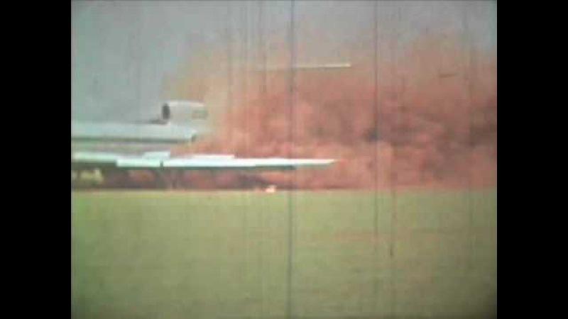 Ту-154Б (85131) Кривой Рог