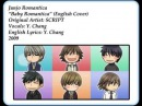 Baby Romantica - JUNJO ROMANTICA (English Cover by Y. Chang)