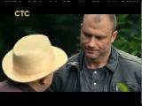 Кости 1 Сезон 12 Серия. Смотреть Лучший Русский Сериал Онлайн  Бесплатно На СТС