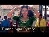 Клип Tumne Agar Pyar Se Dekha  к фильму Принц Раджа - Санджай Капур и Мадхури Дикшит