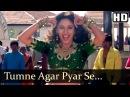 Tumne Agar Pyar Se Dekha Raja Songs Madhuri Dixit Sanjay Kapoor Alka Yagnik