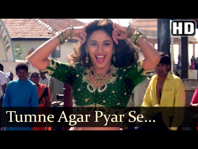 Tumne Agar Pyar Se Dekha | Raja Songs | Madhuri Dixit | Sanjay Kapoor | Alka Yagnik