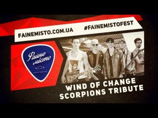 Wind of change, Scorpions tribute (