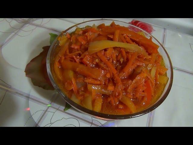 Перец с морковью в томате на зиму. Pepper and carrots in a tomato sause for the winter.