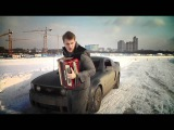 Алексей Воробьев: аккордеонный  Дрифт