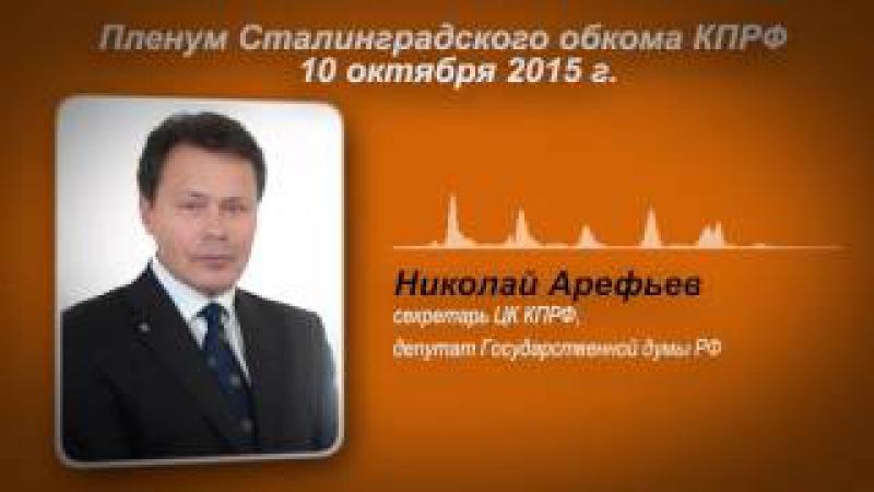ДГ Арефьев сравнил подследственного коллегу Паршина с опальным экс-министром обороны