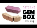 Origami Gem Box Long Version Instructions ♦ Tutorial ♦ DIY ♦