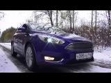 2015 Ford Focus Titanium Test Drive