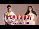 Poyma poy (ozbek film) | Пойма пой (узбекфильм)