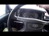 Авто для новичка ВАЗ 2105
