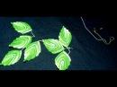 Вязание листочка крючком - смотрим УРОК