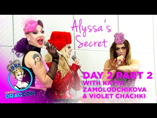 Alyssa Edwards' Secret w/ Violet Chachki & Katya - Day 2 Part 2 at RuPaul's DragCon 2015