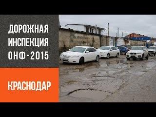 Краснодар - самый «благоустроенный» город России в 2015 году