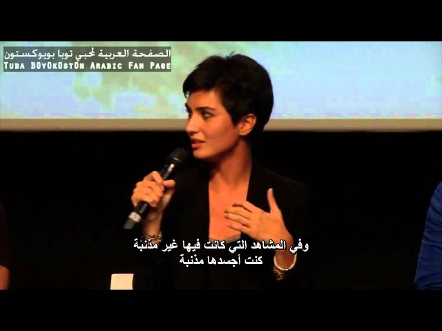 Tuba Büyüküstün on MIP's Panel 2015 - Arabic Subtitles