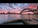 Sydney Hyperlapse in 4K