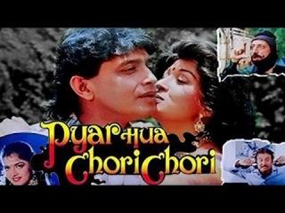 Pyar Hua Chori Chori 1991   Full Movie   Mithun Chakraborty, Shakti Kapoor, Anupam Kher