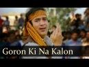 Goron Ki Na Kalon Ki Duniya Hai Dilwalon Ki - Rajesh Khanna - Disco Dancer - Bollywood Hit Songs