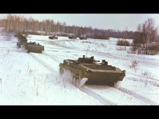 «Броня России» (студия Крылья России) Фильм 8 - Боевая машина пехоты