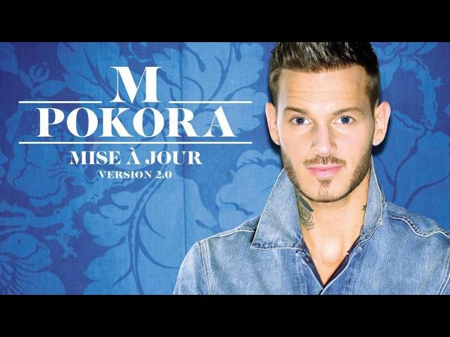 M. Pokora - Juste une photo de toi (Audio officiel)