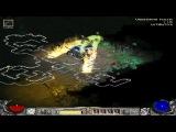Diablo 2 LoD Median XL Ultimative XV Часть 4 [Спасение Декарда Кайна]