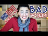 Fking American Bad Words - Learn English + American Culture TIPSY YAK