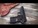CZ 52 (Czechoslovakian Military Pistol)