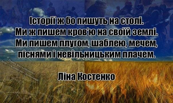 Оккупанты разместили на территории фабрики в Луганске подразделение спецназа из Тамбова, - разведка - Цензор.НЕТ 1076
