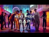 - TEASER - 19-02-2016 KBS «Music Bank»: На следующей неделе - B.A.P