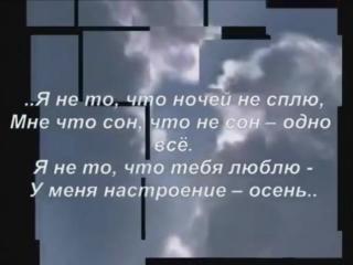 АЛЕКСАНДР АКОРД НАБЕРИ МОЙ НОМЕР СКАЧАТЬ БЕСПЛАТНО
