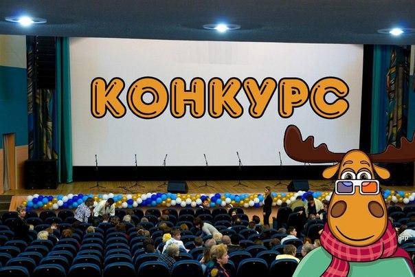 Расписание Фильмов В Кинотеатре Корстон