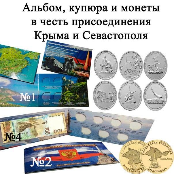 монеты 50 рублей 1993 красная книга