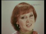 Людмила Гурченко -