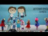 Барби-коктейль - Попурри детских песен. Руководитель Элеонора Калашникова.
