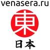 Японский язык и Япония. Venasera東RU.